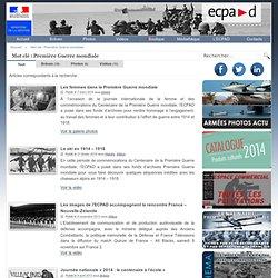 Archives de l'ECPAD