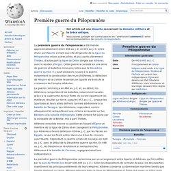 Première guerre du Péloponnèse