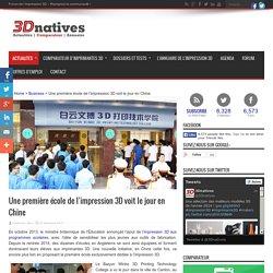 Une première école de l'impression 3D voit le jour en Chine - 3Dnatives