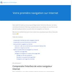 Votre première navigation sur Internet - PEI