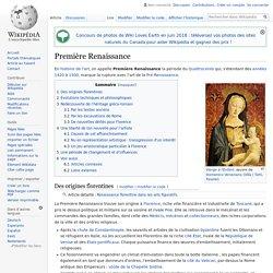 Première Renaissance