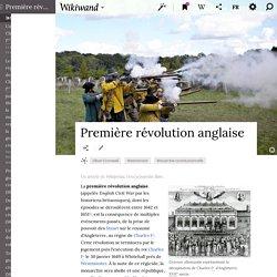Première révolution anglaise