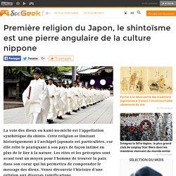 Première religion du Japon, le shintoïsme est une pierre angulaire de la culture nippone