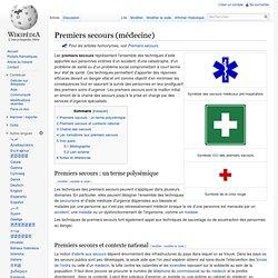Premiers secours (médecine)