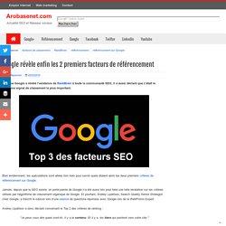 Google révèle enfin les 2 premiers facteurs de référencement