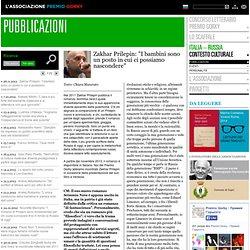 Premio Gorky - Pubblicazioni