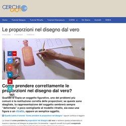Come prendere le proporzioni (tecnica) - Tutorial disegno a matita