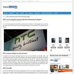 HTC va-t-il prendre la place derrière Samsung et Apple?