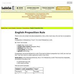 Preposition Rule