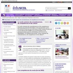 socle commun - eduscol