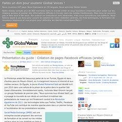 Présentation du guide : Création de pages Facebook efficaces (arabe)