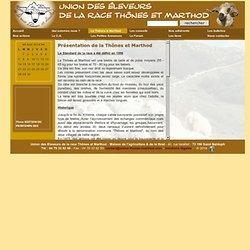 Chèvre deThônes et Marthod