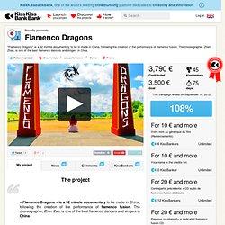 KissKissBank - Novella présente Flamenco Dragons