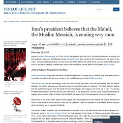 Iran's president believes that the Mahdi, the Muslim Messiah, is coming very soon « vineoflife.net
