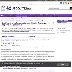Prévention de la difficulté scolaire et aide aux élèves - Les PPRE Programmes Personnalisés de Réussite Educative