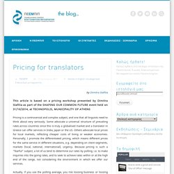 Pricing for translators – PEEMPIP BLOG