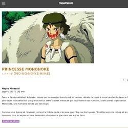 Princesse Mononoké (Hayao Miyazaki, 1997)