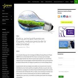 Eólica, principal fuente en España, reduce precio de la electricidad