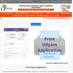 Print Udyam Application