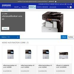 Printer A3 งานพิมพ์ที่สมบูรณ์แบบกว่าเครื่องเดิมๆ