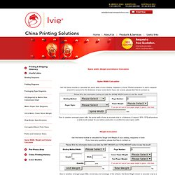 CHINA PRINTING SOLUTIONS- SPINE WIDTH CALCULATOR
