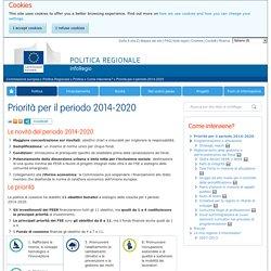 Priorità per il periodo 2014-2020 - Politica regionale - Commissione europea
