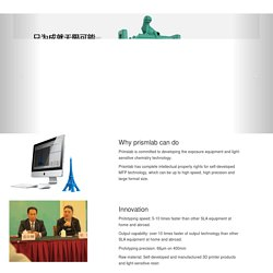 Prismlab China Ltd