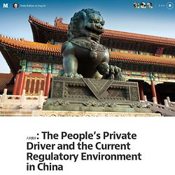 人民优步: The People's Private Driver and the Current Regulatory Environment in China
