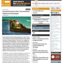 Privatisations forcées en Grèce : Suez convoite l'eau d'Athènes et de Thessalonique