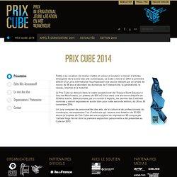 Prix international jeune création en art numérique, Le Cube