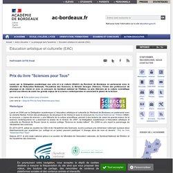 """prix du livre """"Sciences pour Tous"""""""