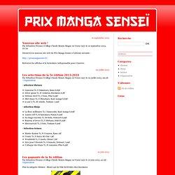 Prix Manga Senseï