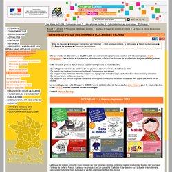 La Revue de presse des journaux scolaires et lycéens - Journaux et magazines scolaires et lycéens - Productions médiatiques scolaires