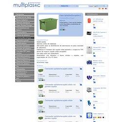 multiplastic