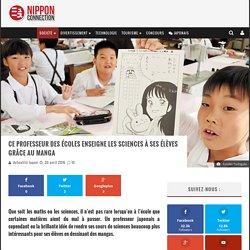 Ce professeur des écoles enseigne les sciences à ses élèves grâce au manga