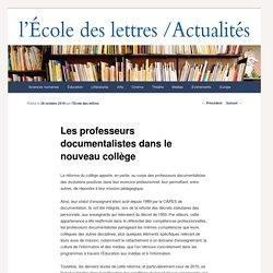 Les professeurs documentalistes dans le nouveau collège - Les actualités de l'École des lettresLes actualités de l'École des lettres