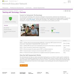Microsoft Educator Network - Professional Development : Educators : Courses : Overview