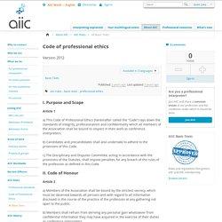 Código ético de AIIC (2012)