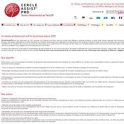 Cercle Assist'Pro - LE réseau professionnel des Secrétaires, Assistantes et Office Managers de Paris/IDF