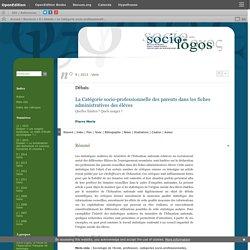 La Catégorie socio-professionnelle des parents dans les fiches administratives des élèves