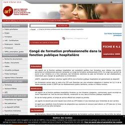 Congé de formation professionnelle dans la fonction publique hospitalière - fiche technique