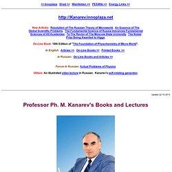 Professor Ph. M. Kanarev, Krasnodar