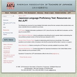 Japanese-Language Proficiency Test: Resources on the JLPT