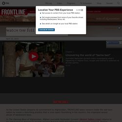 Watch The Full Program | The Dancing Boys Of Afghanistan | FRONTLINE