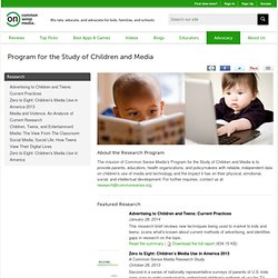 Program for the Study of Children and Media