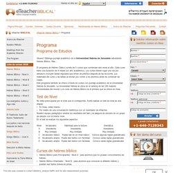 Learn Biblical Hebrew & Greek with eTeacher