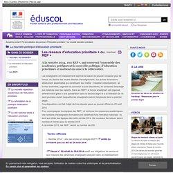 Programme ÉCLAIR - Programme des écoles, collèges et lycées pour l'ambition, l'innovation et la réussite