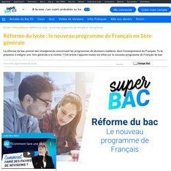Réforme du bac : programme de Français en 1ère générale (2019-2020)
