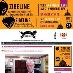 Programme culturel Marseille-Les Grands Entretiens de WRZ - Elias Khoury