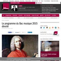 Le programme du Bac musique 2015 dévoilé - Actu musicale